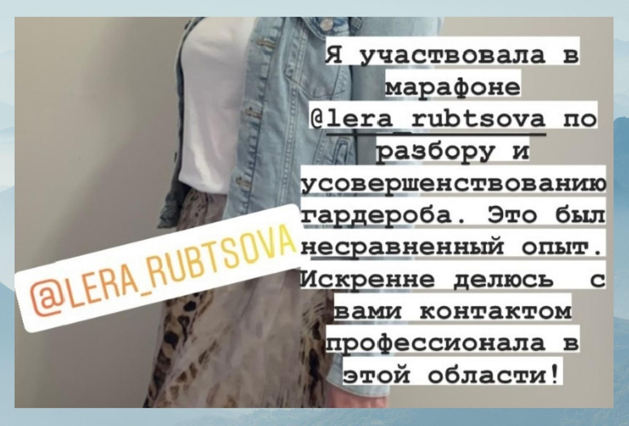разбор гардероба, отзыв от olga.ivanova_1987