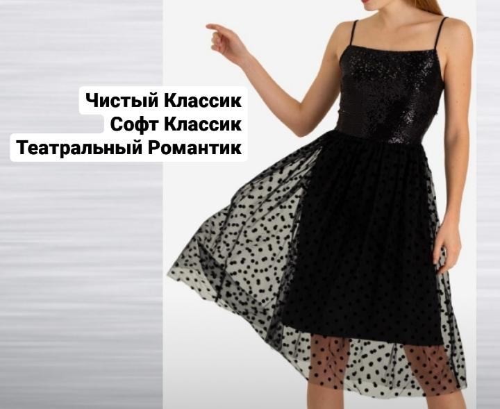 глория джинс платье по типажу кибби