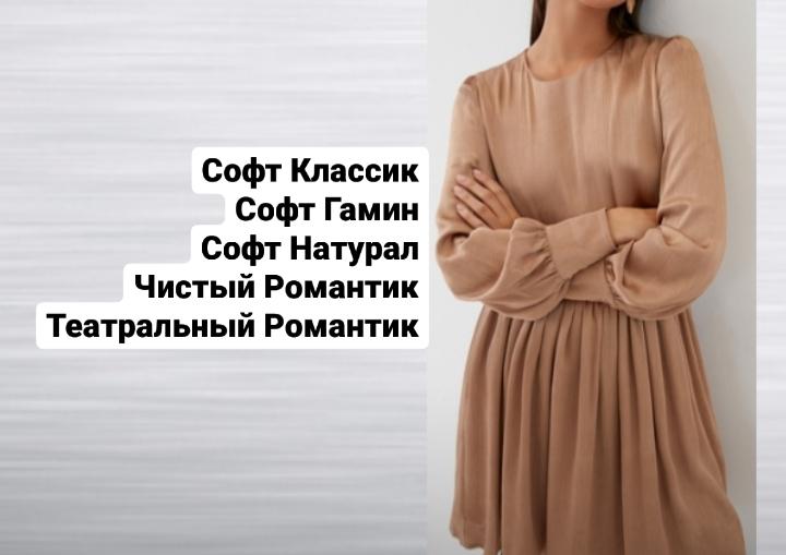 зарина платье женское