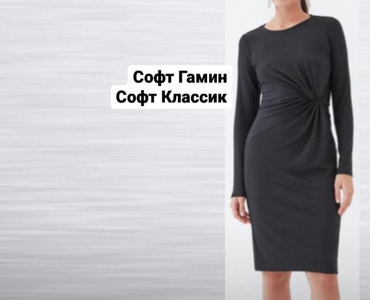 зарина платья