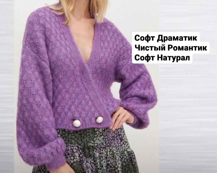 кардиган резервед свитер фото