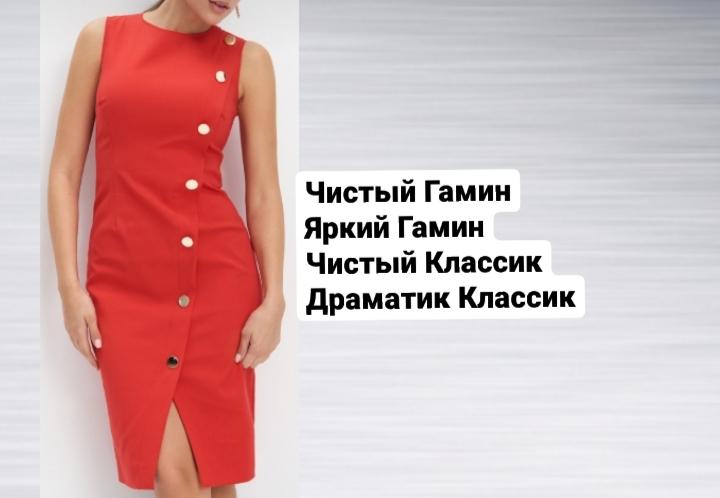 красное платье мохито