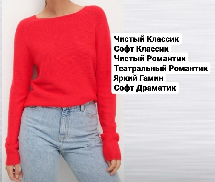 красный свитер reserved