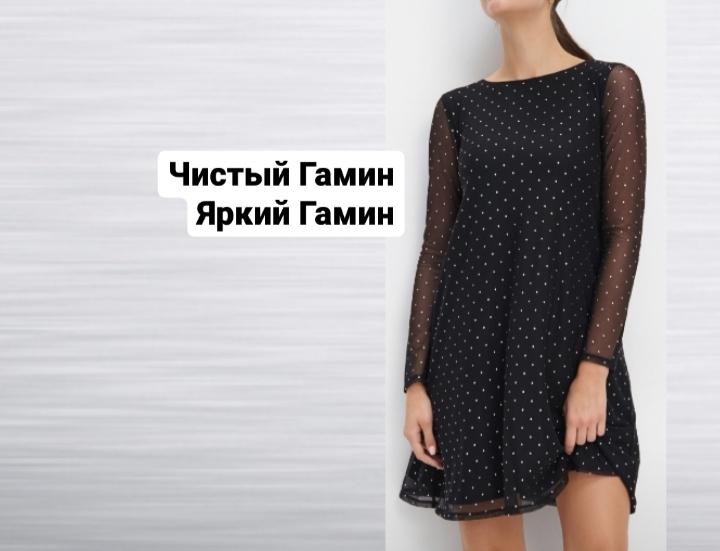 платье мохито черное по типажу кибби