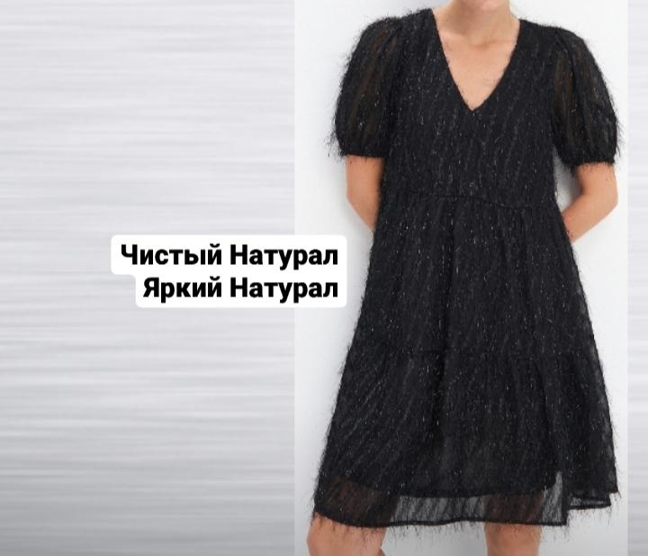 платье мохито черное