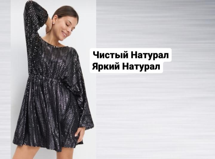 платье mohito нарядное