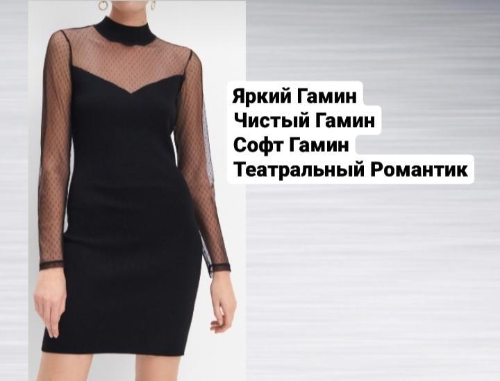 платье mohito черное