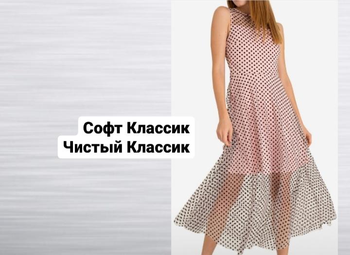 платья глория джинс