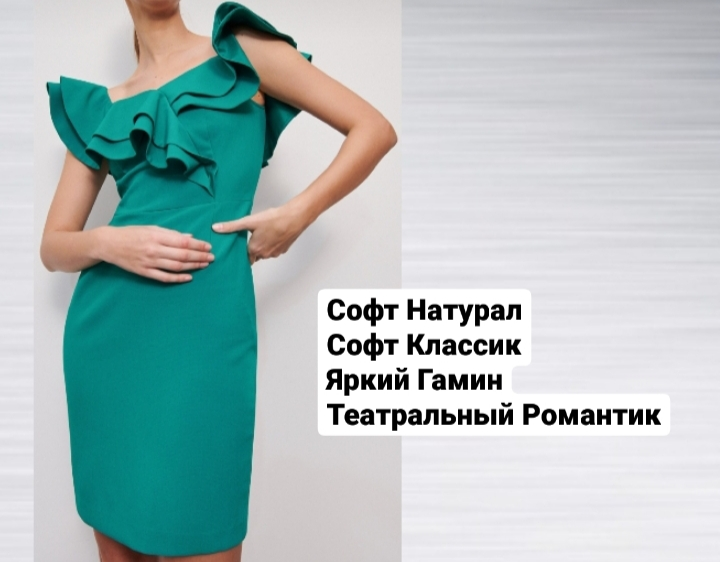 резервед зеленое платье бирюзовое