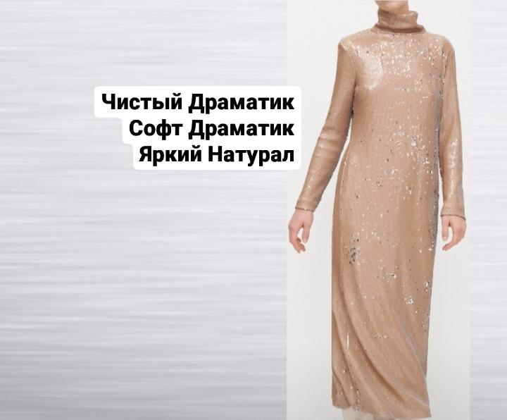 резервед платье нарядное