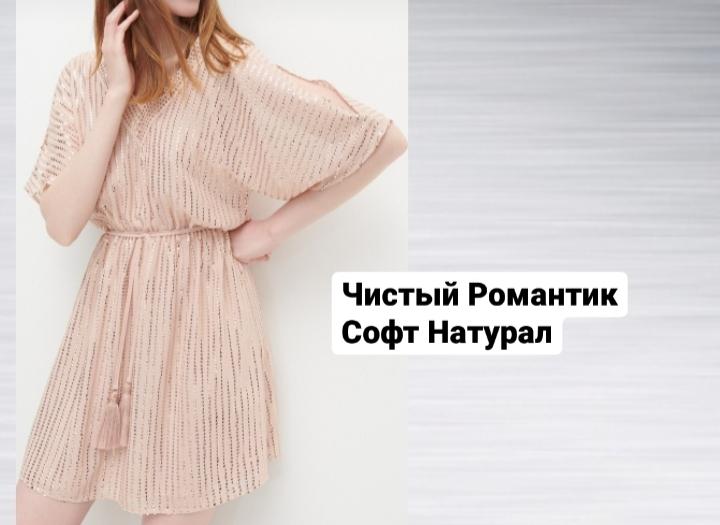 резервед платье