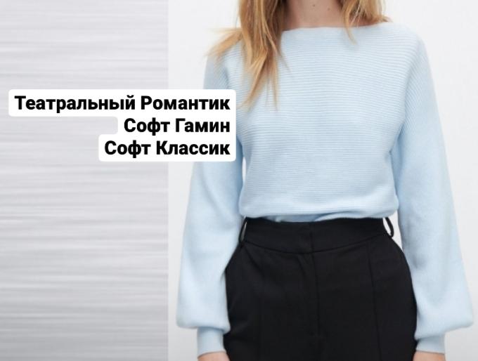 резервед свитера женские по типажам