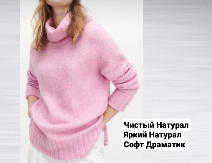 резервед свитера женские
