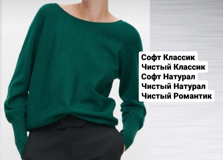 резервед свитер зеленый