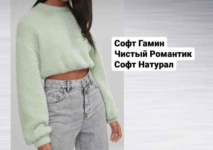 свитер bershka бершка