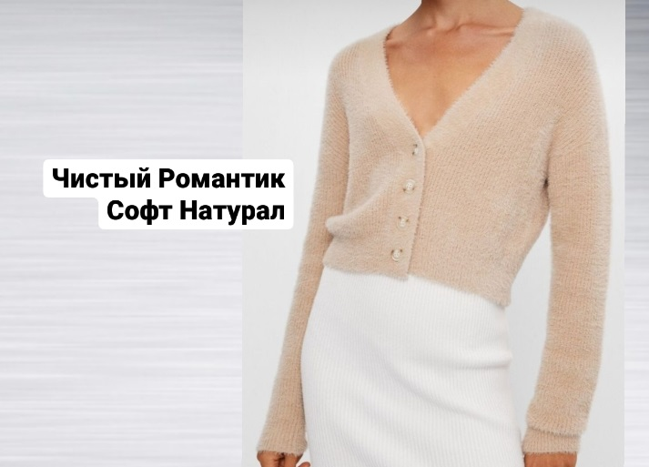 свитер bershka фото