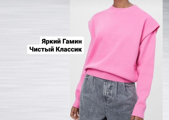 бершка свитера женские по типажам