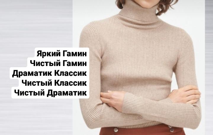 свитер reserved водолазка