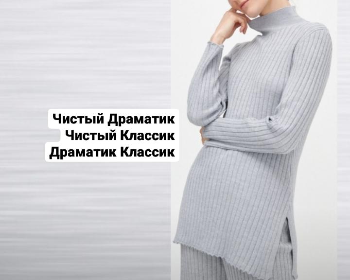 свитер reserved женский