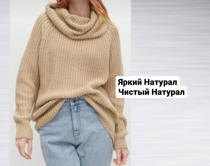 свитер reserved по типажу