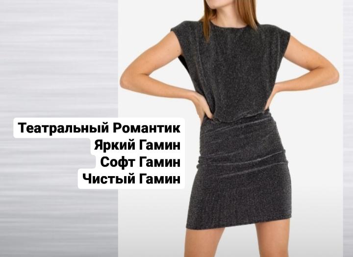 черное платье глория джинс по типажу