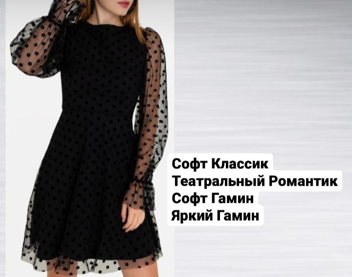 черное платье глория джинс