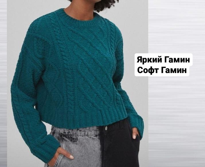 bershka свитер по типажам