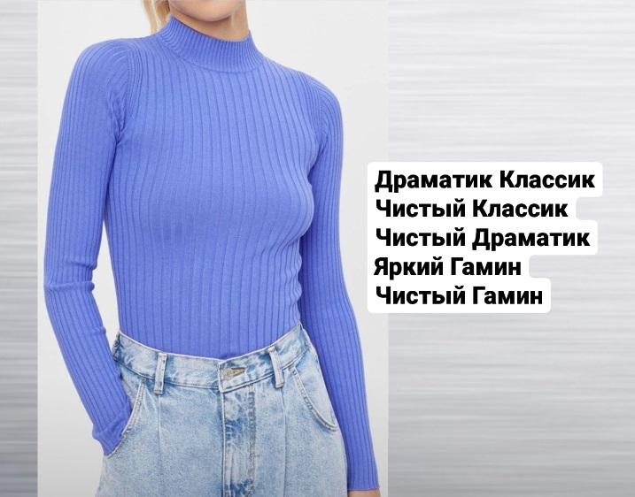 bershka свитер фото