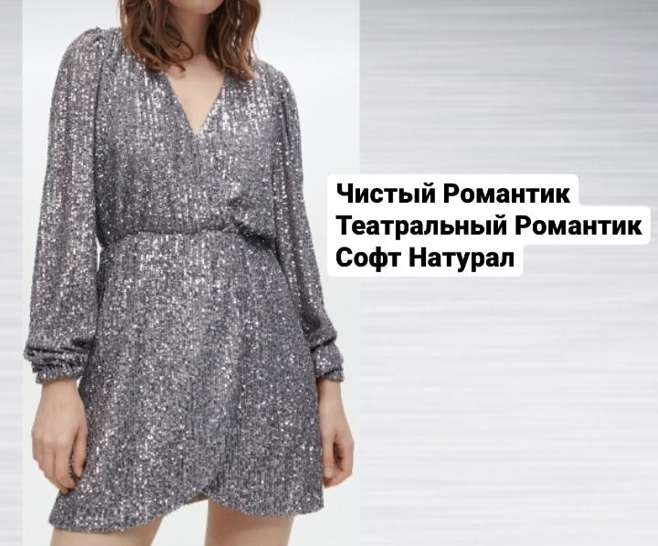 reserved платье по типажу кибби