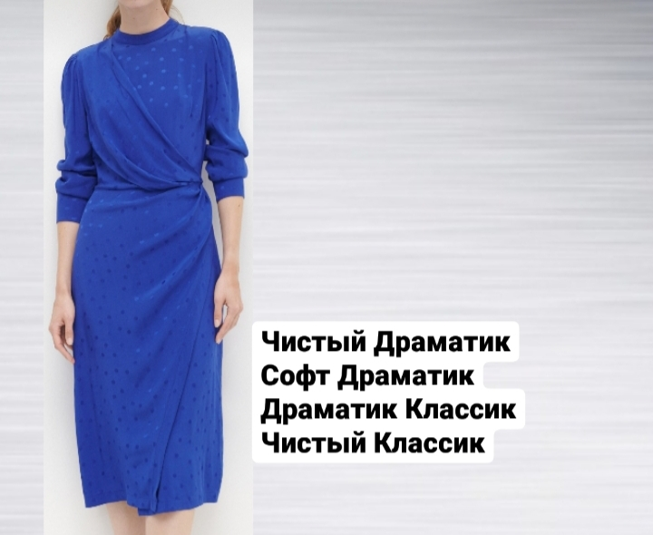 reserved платье синее