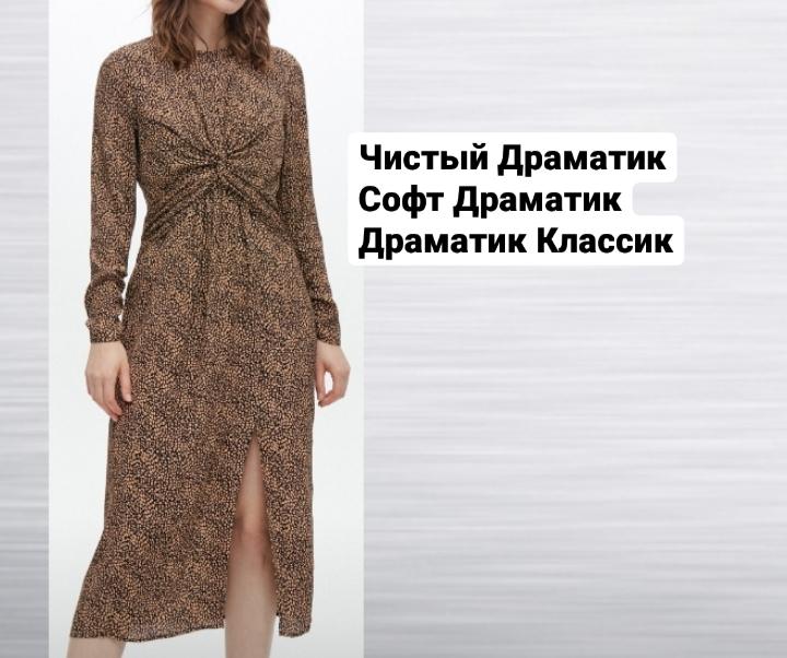 reserved платье фото
