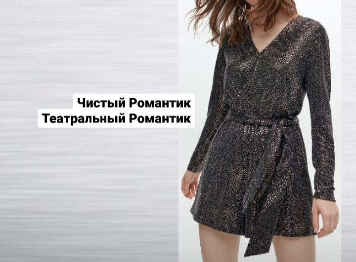 reserved платье черное