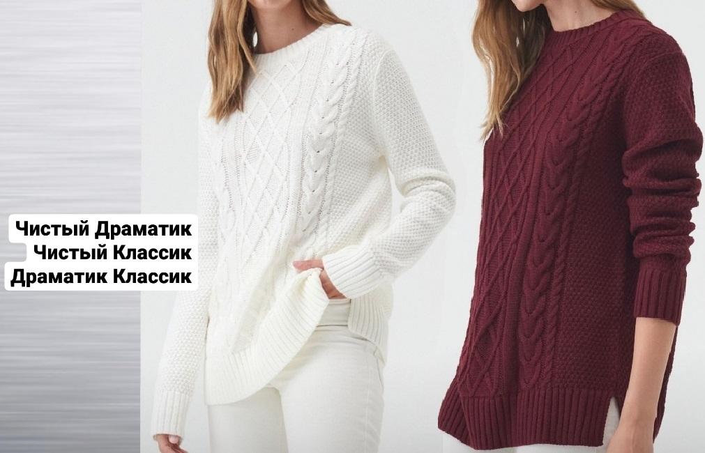 sinsay свитеры по типажу