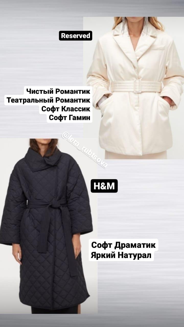 как выбрать верхнюю одежду по типажу кибби